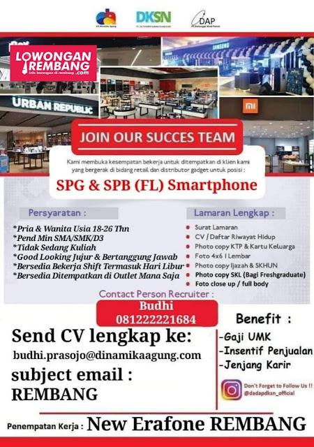 Lowongan Kerja SPG Dan SPB Smartphone Penempatan New Erafone Rembang