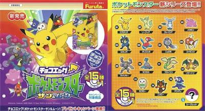 http://www.shopncsx.com/pokemonsunchoco.aspx