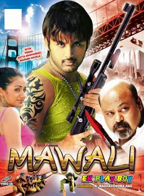 Poster Of Mawali Ek Play Boy (2005) Full Movie Hindi Dubbed Free Download Watch Online At worldfree4u.com