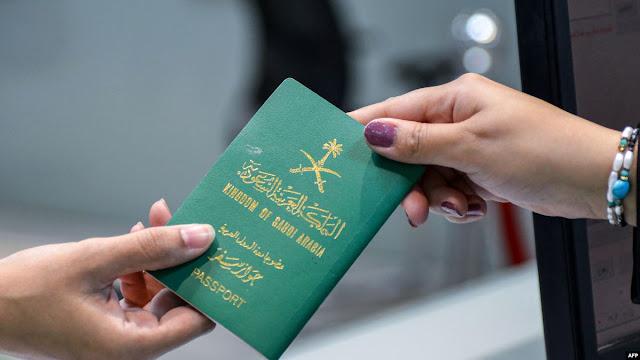 شروط فتح التجنيس في السعودية 2020 نظام منح الجنسيات السعودية 1441 تجنيس مواليد السعودية وزوجة مواطن
