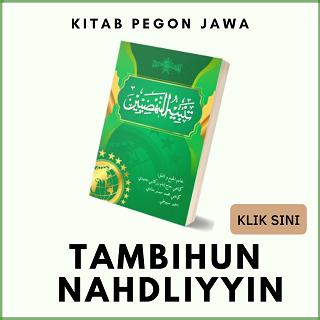 Kitab Pegon Tambihun Nahdliyyin