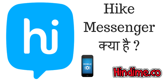 join hike messenger