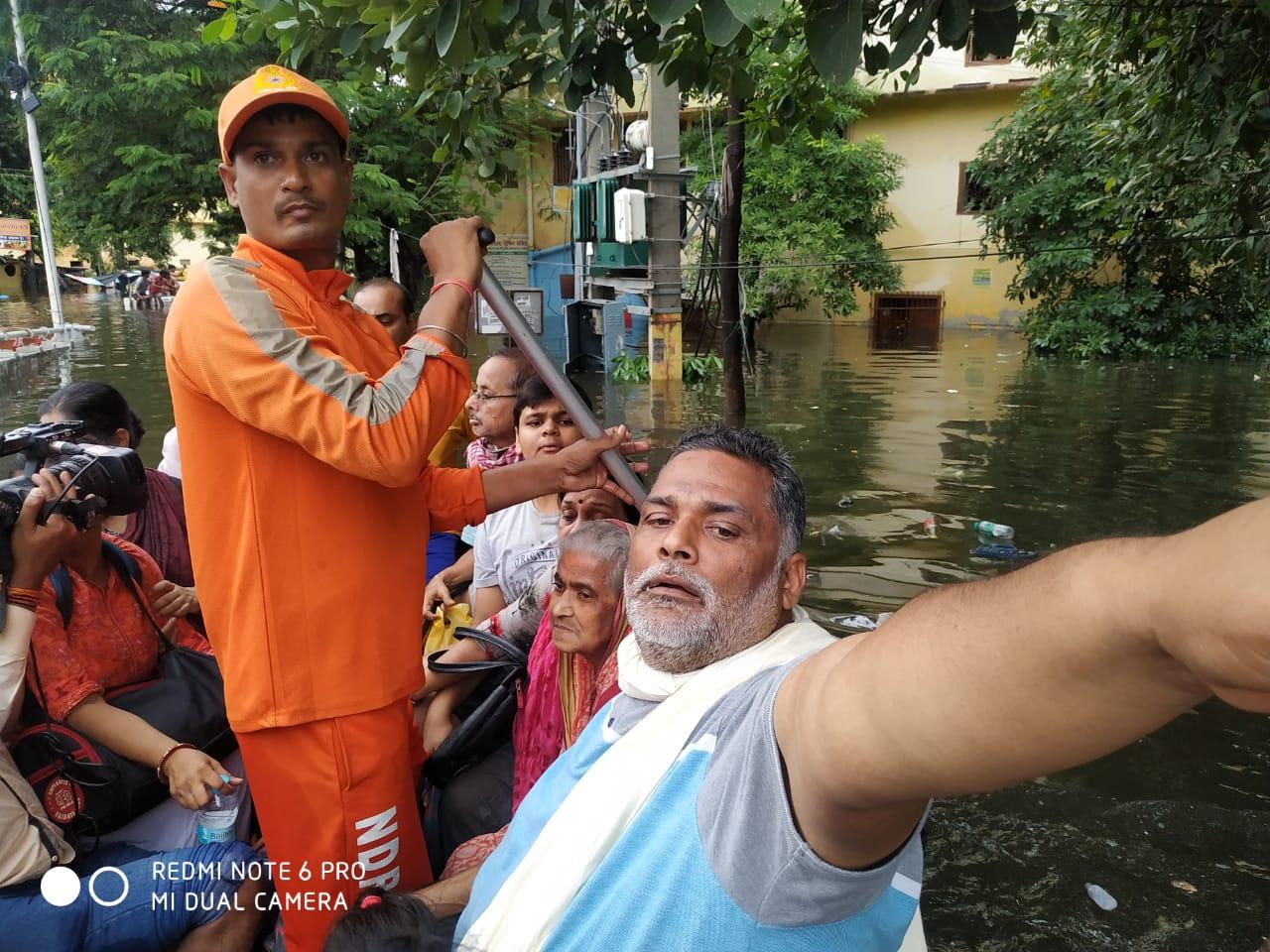 मधेपुरा के पूर्व सांसद और जन अधिकार पार्टी (लो) के मुखिया को पप्पू यादव