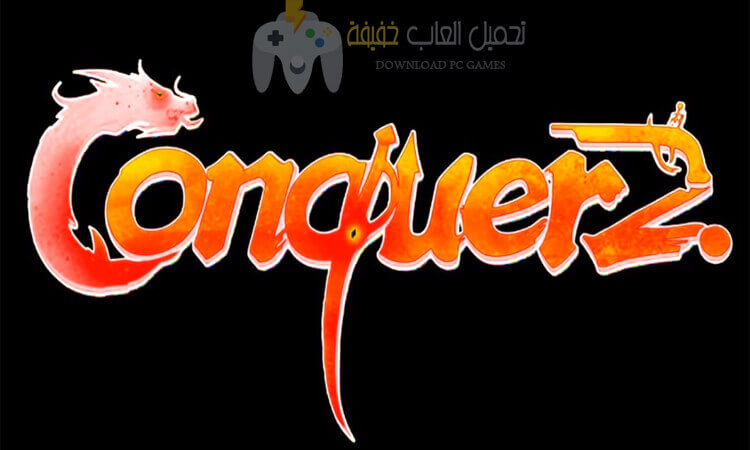 تحميل لعبة كونكر اون لاين للكمبيوتر وللاندرويد برابط مباشر Conquer Online