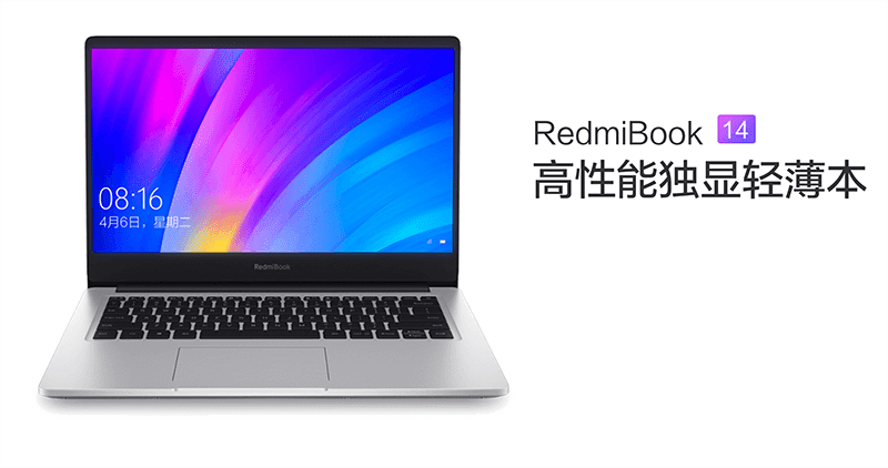 Redmi Book 14 budget laptop now official in China!