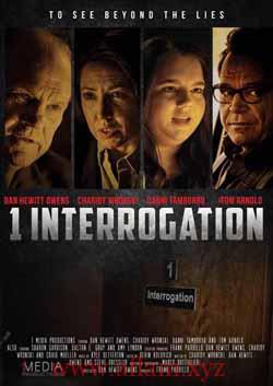مشاهدة مشاهدة فيلم 1 Interrogation 2020 مترجم
