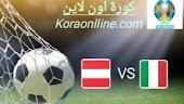 مشاهدة مباراة ايطاليا مع النمسا اليوم الدور الثمن النهائي ليورو 20/21م