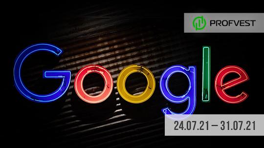 Важные новости из мира финансов и экономики за 24.07.21 - 31.07.21. Основатели Google продали акции