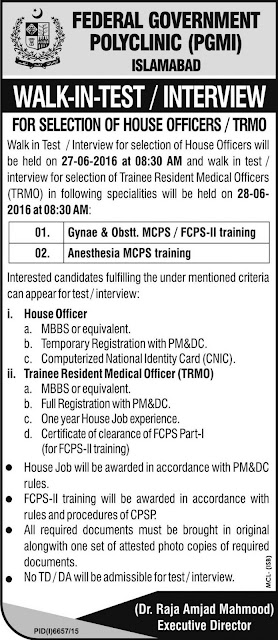 Trainee Resident Medical Officer at Federal Government Polyclinic Islamabad TRMO Jobs in PGMI