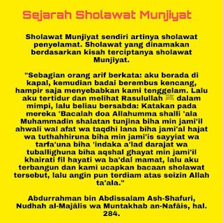 Sholawat Munjiyat untuk Jodoh