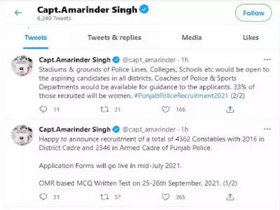 Punjab Police Constable Bharti 2021
