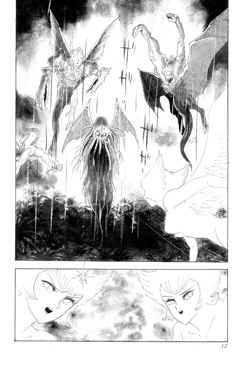 DevilMan chapter 1.1 trang 11