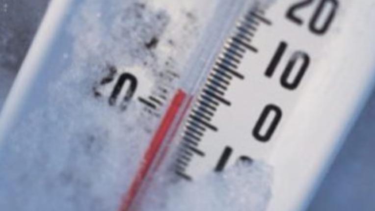 Στις περιοχές με τη χαμηλότερη θερμοκρασία η Ξάνθη
