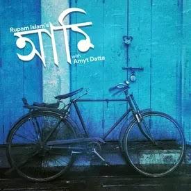 Aami Jaai Lyrics | Rupam Islam | Aami