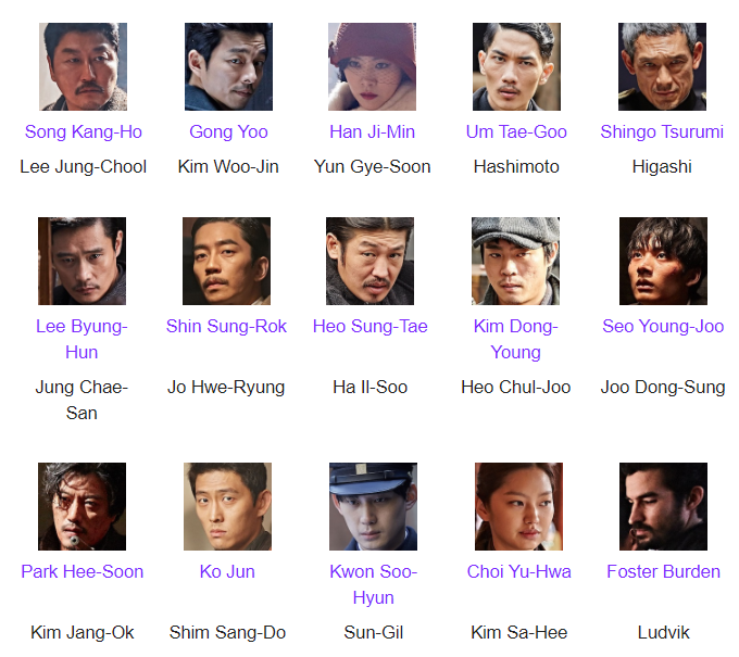 Film Korea The Age of Shadows