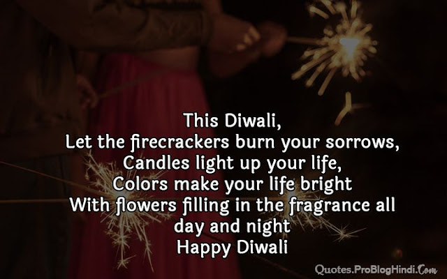 best diwali quotes