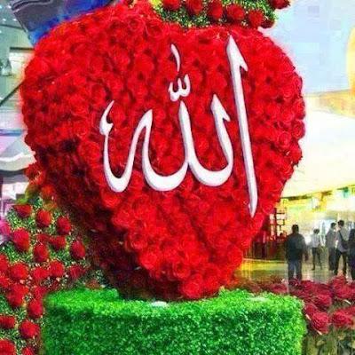 islamik wallpaper