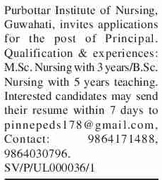 Purbottar Institute of Nursing Guwahati Recruitment