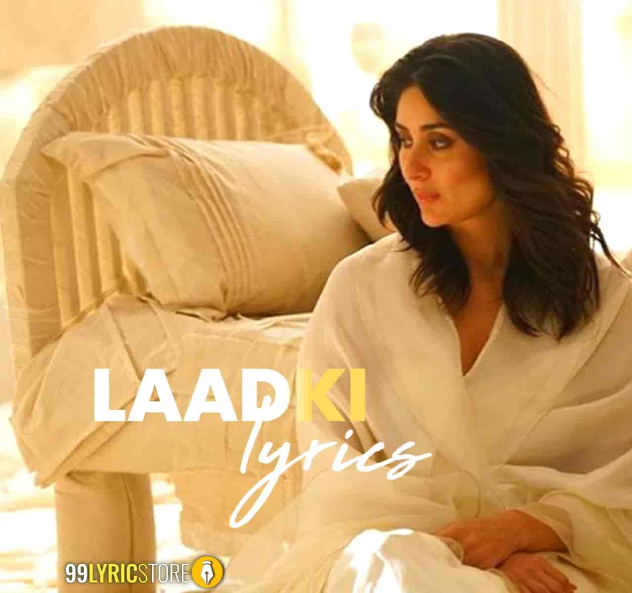 Laadki Lyrics :- Legend artist Rekha Bhardwaj And Sachin-Jigar given their soulful stirring in very beautiful song which is titled Laadki from Irfan Khan and Kareena Kapoor Khan starrer movie Angrezi Medium. Music of this song given also by very talented duo Sachin-Jigar while this beautiful song Laadki lyrics has penned by Priya Saraiya. This song is presented by T-Series label.