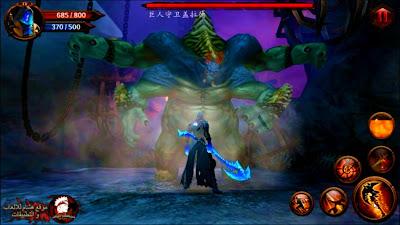 تحميل لعبة Blade Of God خرافية