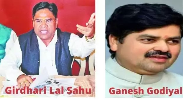 Girdhari Lal Sahu Vs Ganesh Godiyal: उत्तराखंड कांग्रेस अध्यक्ष को पांच करोड़ का मानहानि नोटिस