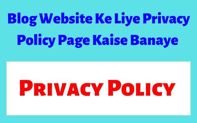 privacy policy page kaise banaye, online privacy policy page generator website