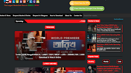 MLSBD Website 2021: Top 30 Alternatives for Latest HD Movies, Web series and Bengali Movie Free Downloads