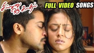 Sillunu oru Kadhal full Video Songs | Ar Rahman Best songs | Sillunu Oru Kadhal Full Songs