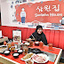 Menu dan Daftar Harga Makanan Korea di SamWon Express Lampung