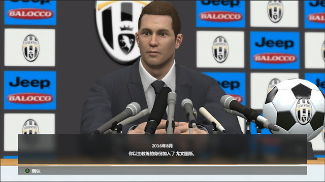 PES 2017 Juventus Master League MPS Pack by fifacana