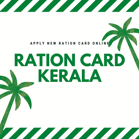Civil_Supplies_Kerala_Apply_New_Ration_card_online_Application_Status