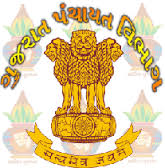 Gujarat Panchayat Talati, MPHW, FHW, Clerk Total Bharti 15467 Coming Soon