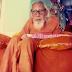 S393, गुरु महाराज का प्रवचन हिंदी में, सत्संग किसे कहते हैं? दि. 08-01-1978 ई.