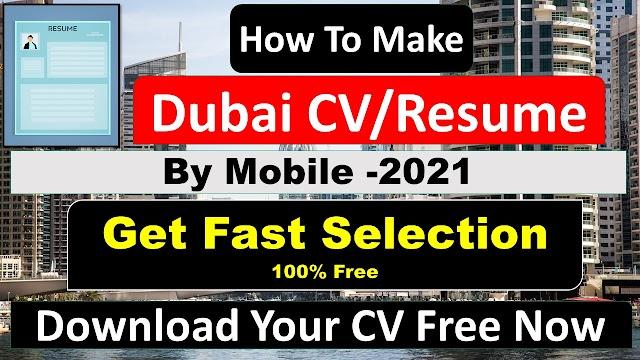 Dubai CV Format For Dubai Jobs 2021