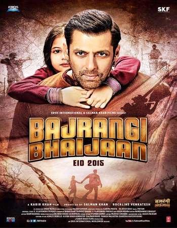 Poster Of Bajrangi Bhaijaan 2015 Hindi 500MB BRRip 720p ESubs HEVC Watch Online Free Download Worldfree4u