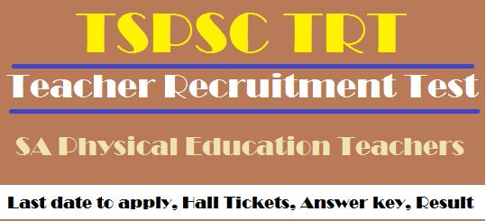 Answer Key, Teacher Recruitment Test, TS DSC, TS Hall Tickets, TS Jobs, TS Results, TS TRT, TSPSC, TSPSC TRT