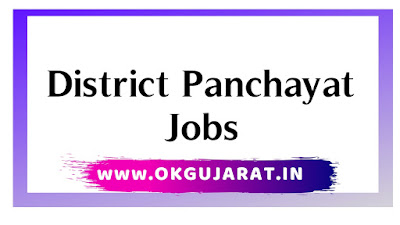 Medical Officer Recruitment - OKGujara