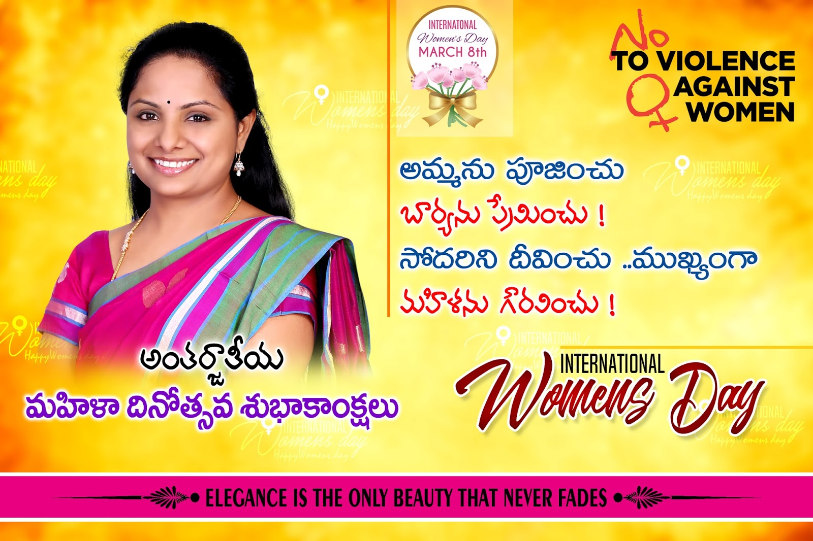 Happy Womens Day Kavitha Wishes And Greetings Hd Poster Naveengfx