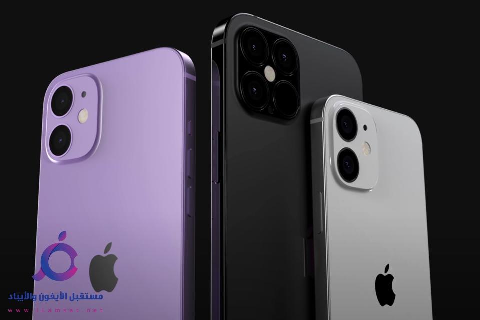Apple تؤكد موعد انطلاق iphone 12 خلال اسابيع قليلة من الاَن