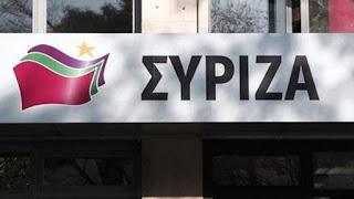 ΣΥΡΙΖΑ: «Το βαρέλι της συκοφαντίας δεν έχει πάτο»
