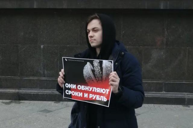 Amnesty International выступила с критикой поправок к Конституции РФ
