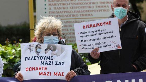 «Υπερασπιστές» του συστήματος Υγείας αυτοί που έκλεισαν νοσοκομεία