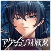 Action Taimanin アクション対魔忍 Mod Apk