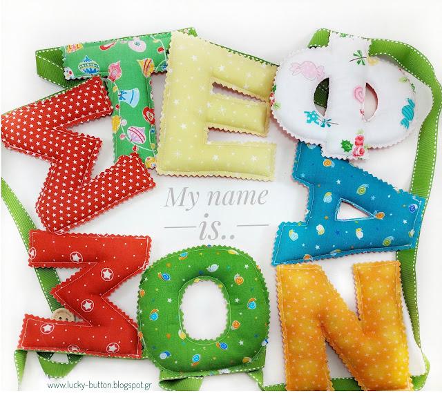 """""""Name garland"""" Γιρλάντα με υφασμάτινα γράμματα 11cm σε χριστουγεννιάτικο ύφος Για στολισμό ή διακοσμητικό παιδικού δωματίου."""