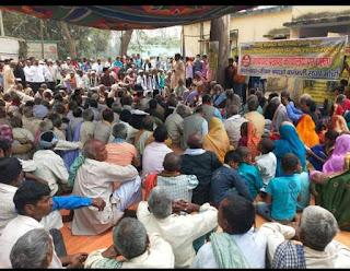 bagmati-sangharsh-morcha-protest