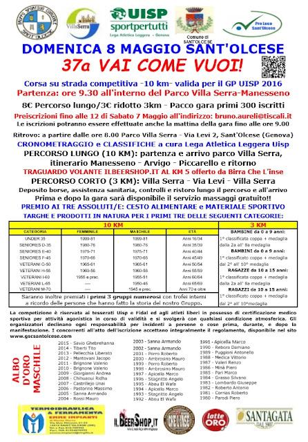 http://www.genovadicorsa.it/anno2016/locandine2016/vaicomevuoi2016.pdf