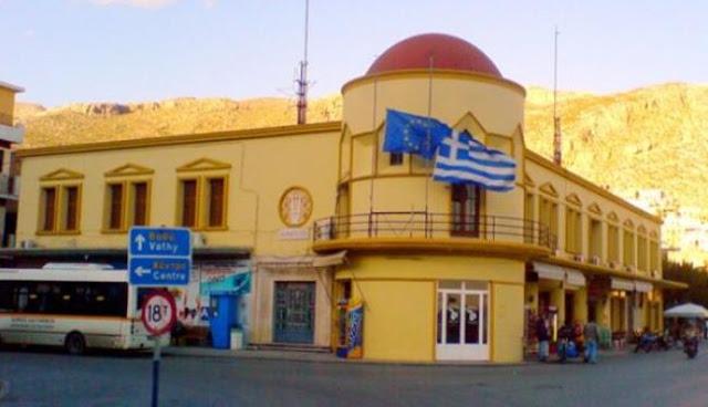 Πρόστιμο 50.000 € σε πρώην δήμαρχο Καλύμνου γιατί πλήρωνε βοσκό να πηγαίνει στα Ίμια