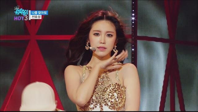 Jun Hyo Seong - Find Me, 전효성 - 나를 찾아줘 - Lyrics