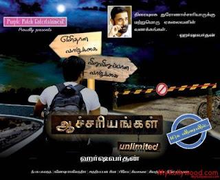 Watch Aacharyangal (unlimited) Tamil Movie Online