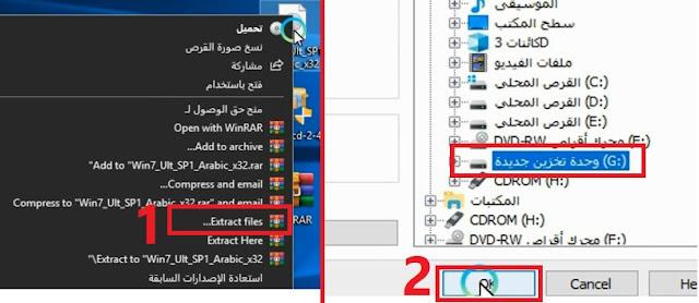 تحميل نسخة ويندوز اصلية وعمل فورمات لجهاز الكمبيوتر بدون قرص DVD او فلاشة USB